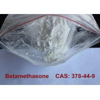 Cheap Corticosteroid Series Products Betamethasone & Betamethasone 17-valerate & Betamethasone 21-acetate Raw Powder wholesale
