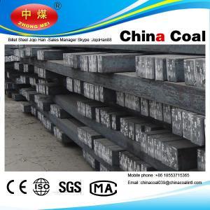 Cheap 2015 hot sale Q275 normal carton billet steel wholesale