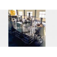 Buy cheap 3000L Complete Industrial Brewing Equipment , Stainless Steel Commercial Beer from wholesalers