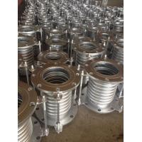 Cheap 10% discount of the bellows expansion joint wholesale