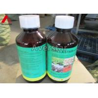Cheap Acute Toxicity Agricultural Herbicides Fenoxaprop - P - Ethyl 6.9% EW And 95% TC wholesale