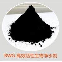 Cheap Aerobic Tank Biological Treatment Agent With High Efficient Of COD BOD NH3 - H And Color Reducing wholesale