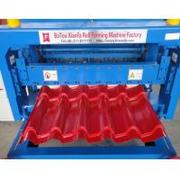 Cheap Professional Automatic Metal Roof Glazed Tile Roll Forming Machine 2-4m/Min wholesale
