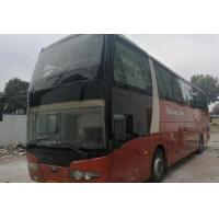 Cheap ZK6125 Used Passenger Bus 57 Seats 2013 Year With Safe Airbag / Toilet wholesale