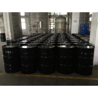 Cheap FY983(Benzyl Acetate)Eco Friendly Isophorone Solvent, Essence Solvent wholesale