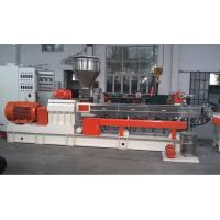 Cheap 500kg/h PVC granulator twin screw extruder for high speed plastic extruder wholesale