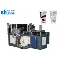 Cheap Coffee Paper Cup Production Machine Mitsubishi PLC With Auto Lubrication wholesale