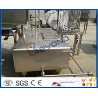 Cheap 300L/500L Milk collection tank/milk collecting tank/ milk receiving tank for milk factory for sale