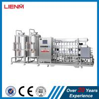 China CE/ISO Approved Ro reverse osmosis water purifier system 1000LPH second stage ro water purifier/ro filter ultra water on sale