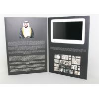 Cheap Luxious Button control lcd video greeting card for Birthday / Wedding Invitation wholesale