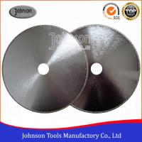 Cheap EP Disc 01 Electroplated Continuous Rim Diamond Blade For Marble Cutting wholesale