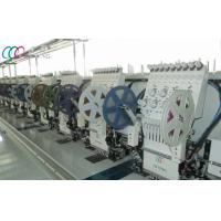 Cheap 12 Heads Industrial Double Sequin Embroidery Machine With Servo Motor wholesale