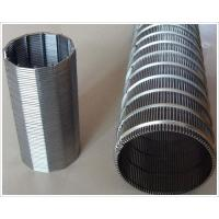 Cheap Johnson water well screen /Strainer Pipe / Water well screen for water treatment wholesale