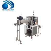 Cheap Plastic PP PE Pet Bottle Cutter Machine Neck Mouth Fully Automatic Cutting wholesale