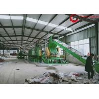Cheap Recycling Plastic Film Washing Line 300-1000KG/H PP PE Green Weight 20-30 Ton wholesale
