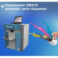 China automatic paint tinting machine, computer colorant dispenser for wall paint on sale