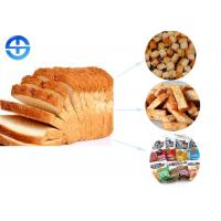 Cheap Hygienic Bread Crouton Machine , Automatic Cube Cutting Machine Easy Clean wholesale