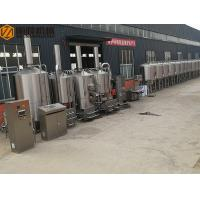 Buy cheap PLC Control Beer Production Line Auto 1500KL Steam Heating Stainless Steel from wholesalers