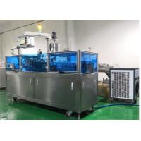 Cheap Small Capacity Suppository Production Line Automatic Control With Servo Motor wholesale