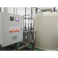Cheap 1000l - 25000l/h Ro Water Treatment System , Industrial Water Filtration Equipment wholesale