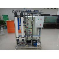 Quality Automatic 1000LPH Ultrafiltration Membrane System / UF Membrane Water Purifier for sale