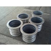 Cheap Pressure screen basket for waste paper pulping equipment/ stock preparation wholesale
