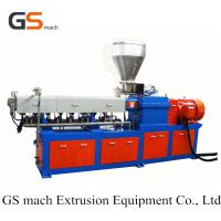 Cheap Filling Masterbatch Caco3 Double Screw Extruder Machine Low Noise For Granulation wholesale
