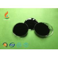 Quality SGS Approval Rubber Carbon Black N220 - 0.8MPa Tensile Strength Map for sale