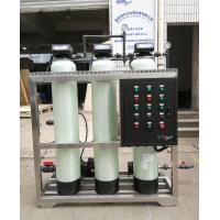 Buy cheap Automatic Running & Regeneration Boiler Feed Water Softener System from wholesalers