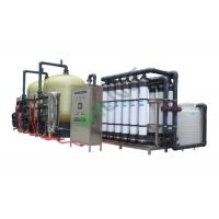 China 30000L UF System Water Treatment Plant UltraFiltration Membrane filtration unit Water Purifier For microporous membrane on sale