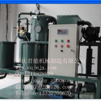 Cheap ZLA Transformer Oil Reconditioning, Oil Degassing, Oil Dehydrating equpment wholesale
