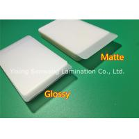 Cheap Protective Matte Lamination Film Business Card Size Laminating Pouches 250 Micron wholesale