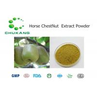 Cheap Natural Plant Extract Powder Horse Chest Nut P.E. Horse Chest Nut Extract Natural Herb Powder wholesale