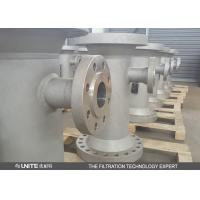 Buy cheap SK stainless steel static mixer for solid-liquid mixing , liquid mixer from wholesalers