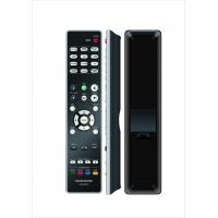 Cheap Long - Term Life Spectrum Remote Control Customer Centric Approached Button wholesale