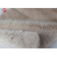 Cheap Eco Tissavel Faux Fur Fabric LUXURY Vory Customized Color Knitted Adult Dress wholesale
