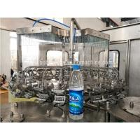 China Full Automatic Bottled Mineral Water Making Water Bottle Filling Machine on sale