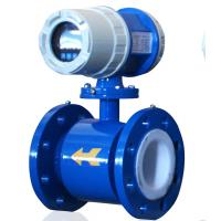 Cheap Integarted type Electromagnetic flow meter with CS flange type wholesale