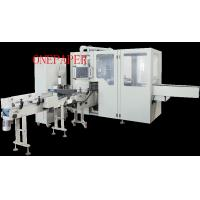 OPR90 Soft Tissue Paper Wrapping Machine German And Japan Electric Components