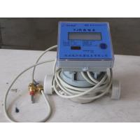 Buy cheap Mechanical Residential Heat Meters For Radiator and Heating / Cooling Water from wholesalers
