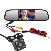 Buy cheap Wide View Angle Car Backup Camera Mirror , Wireless Rearview Mirror Backup from wholesalers