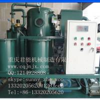 Cheap ZLA-30 waste cooking oil purifier machine,vegetable oil filter wholesale