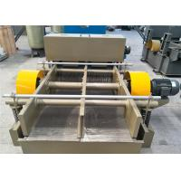 Cheap Self Cleaning Vibration Screen Machine For Wood Pulp / Straw Pulp / Waste Paper Pulp wholesale