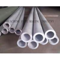 Cheap ASTM A335 P5 Thick Wall Steel Tube Normalized with Varnish / Coating Surface wholesale