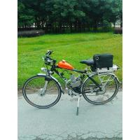 Cheap Safety Hybrid Power Assisted Bicycle (LS-TH-36V50CC) With Single Cylinder wholesale