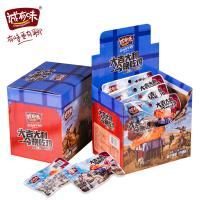 Cheap Factory direct supply chicken wing root snack portable package wholesale