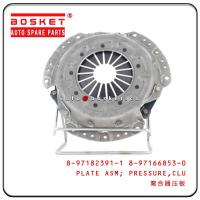 Cheap Isuzu 4JB1T TFR55 Clutch Pressure Plate Assembly 8-97182391-1 8-97166853-0 8971823911 8971668530 8944540100 160104040 wholesale