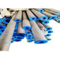 China High Strength 304 Grade Steel Stainless Seamless Tube Pipe In Large Stock on sale