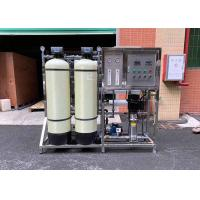 Buy cheap 380V 50Hz 1000LPH Brackish Water System / RO Water Purification Plant System from wholesalers