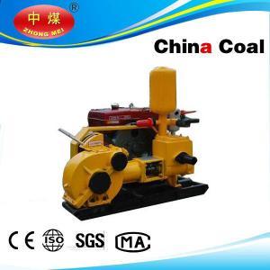 Cheap 2015 hot sale mud pump for sale model BW160 wholesale